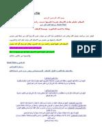 tamara file 1.docx