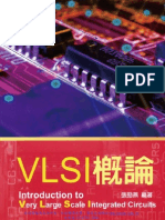 VLSI概論 Introduction to Very Large Scale Integrated Circuits