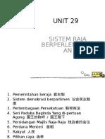 abmunit29-150703052302-lva1-app6891.ppt