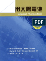 應用太陽電池 Applied Photovoltaics