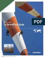fullreport.pdf
