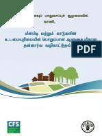 Vggt Book Tamil Book