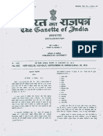 central list for tn 65 th page.pdf