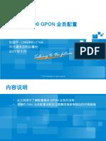 ZXA10-C300-GPON業務配置(201105).ppt