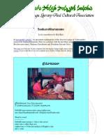 Sankarabharanamu in Telugu 2 (DONT DELETE).pdf
