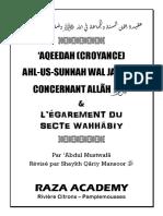 Aqeedah Ahlussunnah Concernant Allah & l'Egarement Wahhabiy