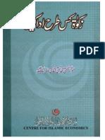 Zakat Kis Tara Ada Karain By SHEIKH MUFTI TAQI USMANI.pdf