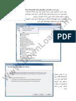 instalacion tank pvelite.pdf