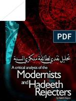 Munkareen Hadees & Modernist of Islam - A Critical Analysis