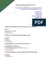 SURGERY NEW MCQ.pdf