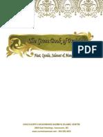 The-Green-Book-of-Praising-Naats-Salawats-2016.pdf