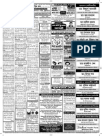 Guide - [ 367 ] Page - 2.pdf