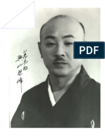 Hakko Ryu Memorial.doc