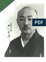 Hakko Ryu Memorial.doc