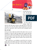 ehap113.pdf