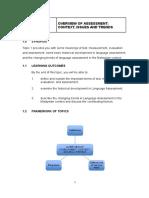 Language assessment module