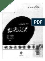 12079058.pdf