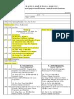 201608 NHRI Meeting Agenda