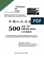 500 basic chinese characters - 500 kí tự tiếng hoa cơ bản