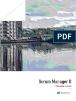 scrum_II