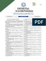 document-81.pdf