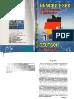 Самоучител в Диалози - Немски