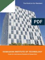 e_guide.pdf