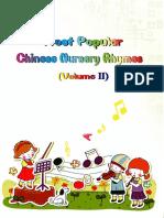Most Popular Chinese Nursery Rhymes (Volume 2)