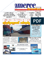 Commerce Journal Vol 16 No 26.pdf