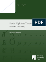 Slavic Alphabet Tables - Volume 2 1527-1