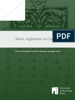 Slavic Alphabets in Contact Web