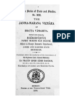 Janma Marna Vichara