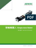 Single Axis Robot-(C)