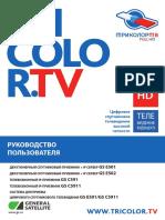 1122.pdf