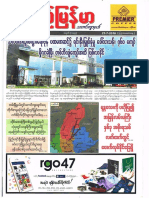 Pyi Myanmar Journal No 1033.pdf