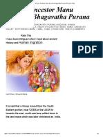 Rama's Ancestor Manu Dravida, Bhagavatha Purana _ Ramani's Blog