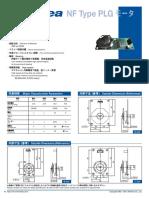 NF Type PLG モータ