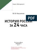 26874.pdf