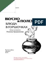 27324.pdf