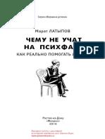 27331.pdf
