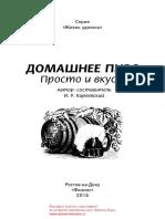 27333.pdf