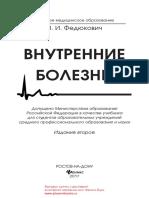 27451.pdf