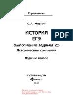 27476.pdf