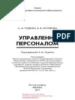 27661.pdf