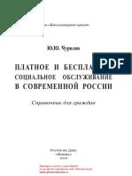 27723.pdf