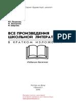28001.pdf