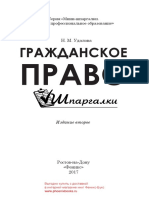28006.pdf