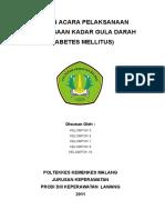 Print Sap Dm