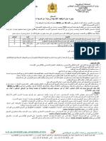 nomDuFichier3095.pdf