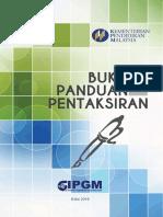 Buku Panduan Pentaksiran IPGM